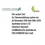 Hammerstadt-Apotheke, Apotheker 11.18 oder 03.19